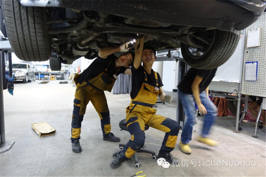 【诺诺淘车】福建奔驰-唯雅诺图片