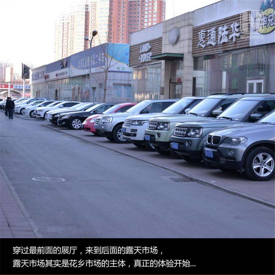 当初的新车销量惨淡 如今在二手车市场上却保值率惊人图片