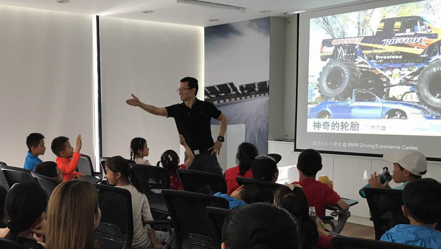 BMW-诺诺汽车课堂首期体验课程回顾
